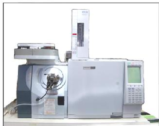 Gas Chromatography Mass Spectrometry (GCMS) | FACULTY OF SCIENCE